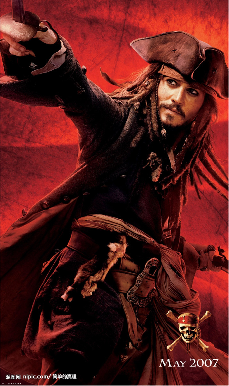加勒比海盗 台词