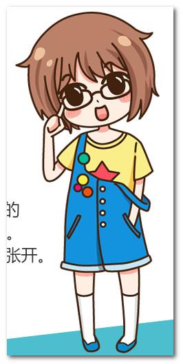 lovesunmoon 叶子老师你的新造型好萌[zz高兴],橡皮.