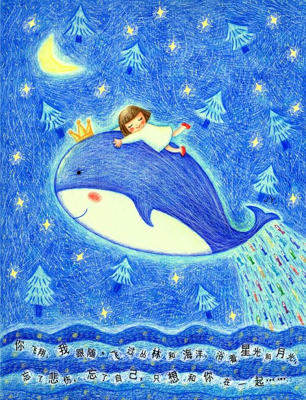 海洋彩铅手绘